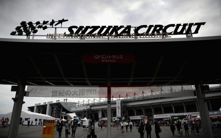 Suzuka, Japonsko