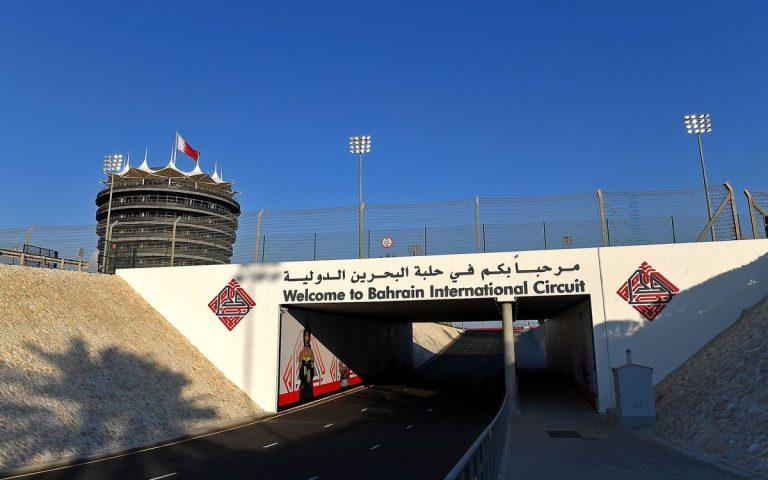 Bahrajn, Sachír