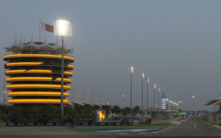 Bahrajn, ilustračné