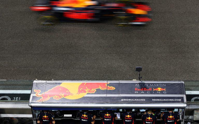 Max Verstappen, Boxový múrik Red Bullu