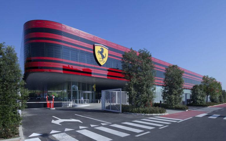 Scuderia Ferrari Maranello
